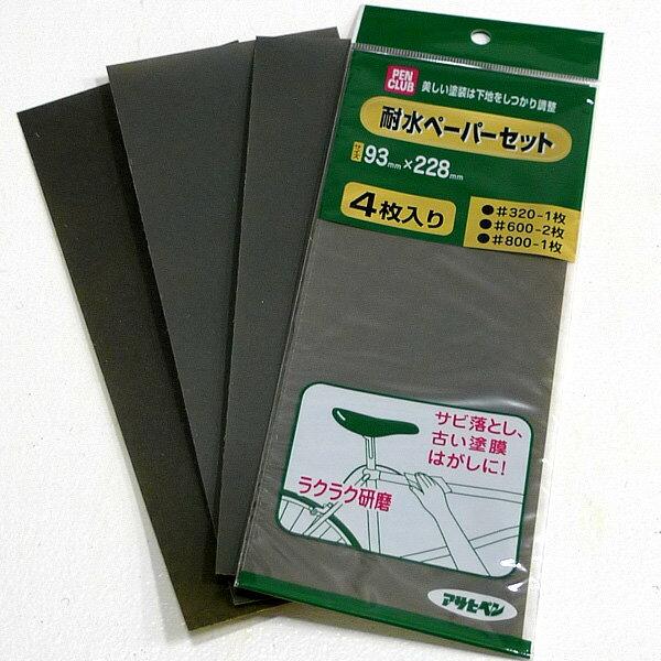 방수 샌드 페이퍼 93 × 228mm 4 매 들 아사히 펜 (-207050)