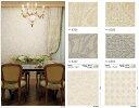 織物壁紙(布製) 国産壁紙(のしなしタイプ)/サンゲツSG-6266〜SG-6269(販売単位1m)※法人名義の領収書も発行