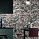 RoomClip商品情報 - 壁紙 クロス ヴィンテージ&ウッディ レンガ調 [国産壁紙(のりなしタイプ)/サンゲツFE-4132(販売単位1m)]※法人名義の領収書も発行