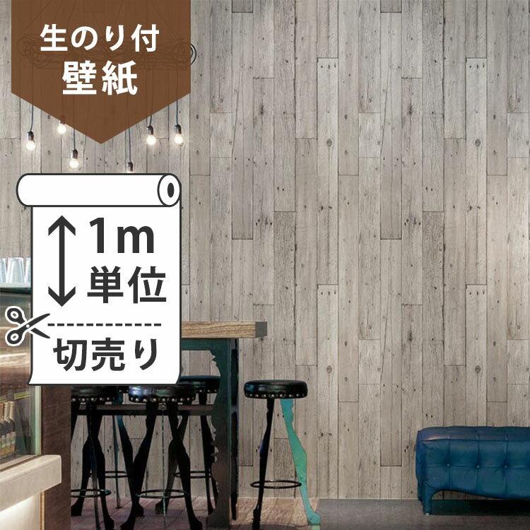 RoomClip商品情報 - 壁紙 のり付 クロス生のり付き壁紙/サンゲツ RE-2628(販売単位1m)しっかり貼れる生のりタイプ(原状回復できません)【今だけ10m以上でマスカープレゼント】