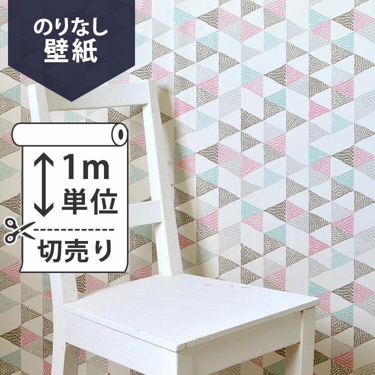 壁紙 クロス国産壁紙(のりなしタイプ)/サンゲツ 北欧 RE-2767(販売単位1m).