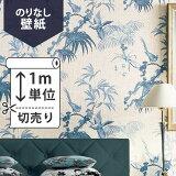 壁紙 クロス国産壁紙(のりなしタイプ)/サンゲツ ボタニカル RE-2780(販売単位1m)
