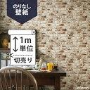 壁紙 クロス国産壁紙(のりなしタイプ)/ルノン ディズニープレミアムコレクション RPS-1228(販売単位1m)