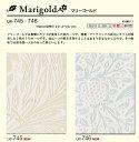 【サンプル専用】 [壁紙サンプル リリカラ/ウィルLW-745〜LW-746]