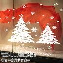 (50cm×70cm) クリスマスツリー 白 ウォールステッカー (インテリアステッカー) 冬 壁デコシール 壁紙 静電気シール 飾り付け インテリア amj001