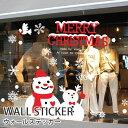 (50cm×70cm) クリスマス ウォールステッカー (インテリアステッカー) 冬 壁デコシール 壁紙 静電気シール 飾り付け インテリア amj005