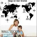 世界地図 ウォールステッカー (インテリアステッカー) 壁デコシール MAP world 北欧 シール