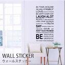 英文 FAMILY LOVE ウォールステッカー (インテリアステッカー) 壁デコシール 文字 北欧 シール