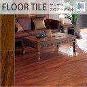 【サンゲツ】 土足対応 フロアタイル 木目 塩ビタイル フローリング材 木目 コア /WD384/WD385