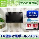 【最大500円OFFクーポン配布中!】ヒガシHPシリーズ ミドルポール + TVセッタースリムGP104 Mサイズ
