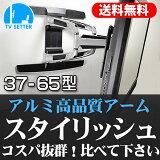 �ڥݥ���Ⱥ���36�ܡ�500��OFF�����ݥ�ۥƥ���ɳݤ���� �ɳݤ��ƥ�� 37-65������б� ��ͳ�����༰ TV���å������ɥХ� AR126M/L(�ƥ���ɳݤ���� �ɳݤ��ƥ�� TV��� �վ��ƥ���ɳݤ� TV�ɳݤ�)�ƥ�� �ɳݤ� ���