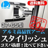 TVセッターアドバンスAR126M/Lサイズ