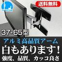 【送料無料】TVセッターアドバンスPA124M/L 37-65インチに対応!当店人気 おすすめ おしゃれ テレビ 壁掛け 金具 壁掛けテレビ テレビ壁掛金具
