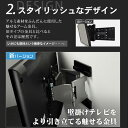 【ポイント最大35倍&500円OFFクーポン】テレビ壁...