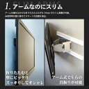 【ポイント最大35倍&500円OFFクーポン】テレビ 壁...