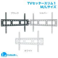 TV����������1L������