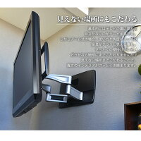 TVセッターハイラインHA124Lサイズ