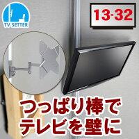 TVセッタージュネスNA112ビッグプレートセット