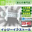 テレビ壁掛け金具 テレビ用 液晶テレビ TV 10P07Feb16