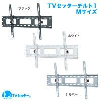 TV����������1M/L������