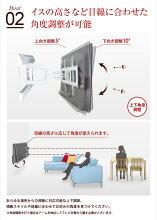 テレビ壁掛け金具壁掛けテレビ37-65インチ対応自由アーム式PRM-LT17M液晶テレビ用テレビ壁掛け金具P20Feb16