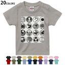 選べる20カラー tシャツ キッズ 半袖 デザイン 90 100 110 120 130 140 150 160 Tシャツ ティーシャツ T shirt 010173 和風 和柄 白 黒