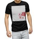 ショッピングイラスト tシャツ メンズ 半袖 ブラック デザイン XS S M L XL 2XL Tシャツ ティーシャツ T shirt 黒 003463 動物 イラスト キャラクター