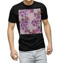 ショッピングアジサイ tシャツ メンズ 半袖 ブラック デザイン XS S M L XL 2XL Tシャツ ティーシャツ T shirt 黒 014751 花 アジサイ フラワー ピンク