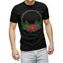 ショッピングクリスマスリース tシャツ メンズ 半袖 ブラック デザイン XS S M L XL 2XL Tシャツ ティーシャツ T shirt 黒 015605 クリスマス リース ポインセチア