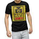 ショッピングドライブレコーダー tシャツ メンズ 半袖 ブラック デザイン XS S M L XL 2XL Tシャツ ティーシャツ T shirt 黒 016167 ドライブレコーダー
