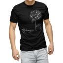 tシャツ メンズ 半袖 ブラック デザイン XS S M L XL 2XL Tシャツ ティーシャツ T shirt 黒 016339 あじさい 梅雨 花