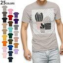 ショッピングサボ 選べる25カラー tシャツ メンズ 半袖 ホワイト グレー デザイン S M L XL 2XL 3XL Tシャツ ティーシャツ T shirt012108 サボテン イラスト ドット