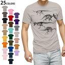 ショッピング恐竜 選べる25カラー tシャツ メンズ 半袖 ホワイト グレー デザイン S M L XL 2XL 3XL Tシャツ ティーシャツ T shirt013241 恐竜 動物 モノトーン