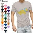 ショッピング恐竜 選べる25カラー tシャツ メンズ 半袖 ホワイト グレー デザイン S M L XL 2XL 3XL Tシャツ ティーシャツ T shirt 017735 恐竜 Dinosaurs 恐竜 トリケラトプス