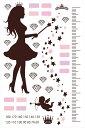 ウォールステッカー 身長計 記念 女の子 きらきら お姫様 ピンク 90×60cm シール式 装飾 おしゃれ 壁紙 はがせる 剥がせる カッティングシート wall sticker 雑貨 ガラス 窓 DIY プチリフォーム