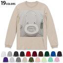 選べる19カラー tシャツ メンズ レディース ユニセックス unisex 長袖 デザイン XS S M L XL 2XL Tシャツ ティーシャツ T shirt 001640 ユニーク トイレ