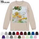 ショッピングマカロン 選べる19カラー tシャツ メンズ レディース ユニセックス unisex 長袖 デザイン XS S M L XL 2XL Tシャツ ティーシャツ T shirt 002617 写真・風景 フラワー マカロン 花 黄色