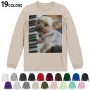 ショッピング写真 選べる19カラー tシャツ メンズ レディース ユニセックス unisex 長袖 デザイン XS S M L XL 2XL Tシャツ ティーシャツ T shirt 004565 アニマル 犬 写真 ピアノ
