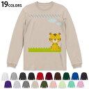 ショッピングキャラクター 選べる19カラー tシャツ メンズ レディース ユニセックス unisex 長袖 デザイン XS S M L XL 2XL Tシャツ ティーシャツ T shirt 006832 アニマル トラ キャラクター