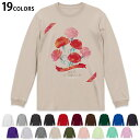 ショッピングカーネーション 選べる19カラー tシャツ メンズ レディース ユニセックス unisex 長袖 デザイン XS S M L XL 2XL Tシャツ ティーシャツ T shirt 012948 母の日 カーネーション 花