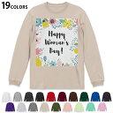 ショッピングカーネーション 選べる19カラー tシャツ メンズ レディース ユニセックス unisex 長袖 デザイン XS S M L XL 2XL Tシャツ ティーシャツ T shirt 015494 母の日 カーネーション バラ プレゼント