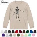 ショッピングハロウィン 選べる19カラー tシャツ メンズ レディース ユニセックス unisex 長袖 デザイン XS S M L XL 2XL Tシャツ ティーシャツ T shirt 017480 ハロウィン ホラー リアル 骸骨 ガイコツ ホラー