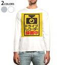 ショッピングドライブレコーダー ロング tシャツ メンズ 長袖 ホワイト グレー デザイン XS S M L XL 2XL Tシャツ ティーシャツ T shirt long sleeve 016167 ドライブレコーダー
