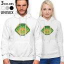 ショッピング野球 パーカー 男女 メンズ レディース 長袖 ホワイト グレー ブラック デザイン 150 S M L XL 2XL parker hooded sweatshirt フーディ 白 黒 灰色 001132 野球 おもちゃ