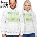 ショッピングトレーナー パーカー 男女 メンズ レディース 長袖 ホワイト グレー ブラック デザイン 150 S M L XL 2XL parker hooded sweatshirt フーディ 白 黒 灰色 001790 シンプル 緑