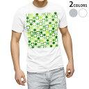 ショッピングXL tシャツ メンズ 半袖 ホワイト グレー デザイン XS S M L XL 2XL Tシャツ ティーシャツ T shirt 002395 模様 緑