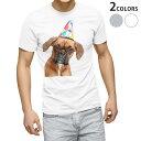 tシャツ メンズ 半袖 ホワイト グレー デザイン XS S M L XL 2XL Tシャツ ティーシャツ T shirt 002612 犬 動物 写真