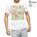 ショッピングイラスト tシャツ メンズ 半袖 ホワイト グレー デザイン XS S M L XL 2XL Tシャツ ティーシャツ T shirt 004878 花 イラスト 緑