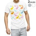 ショッピングうさぎ tシャツ メンズ 半袖 ホワイト グレー デザイン XS S M L XL 2XL Tシャツ ティーシャツ T shirt 005264 うさぎ カラフル 柄