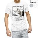ショッピング時計 tシャツ メンズ 半袖 ホワイト グレー デザイン XS S M L XL 2XL Tシャツ ティーシャツ T shirt 006198 時計 英語 文字